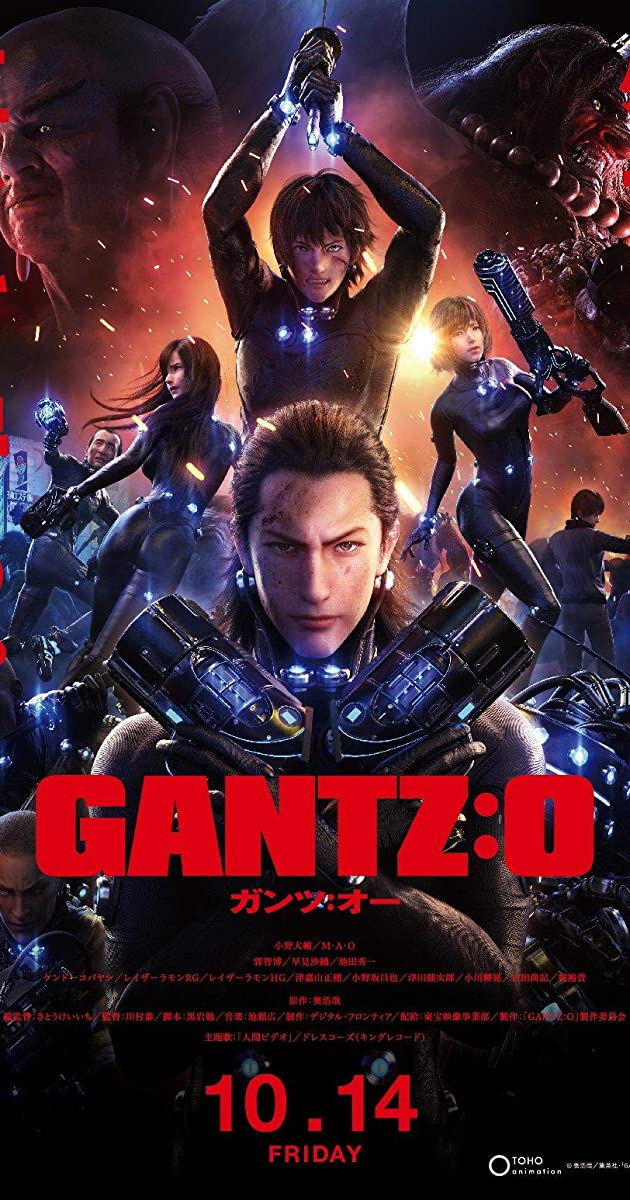 Subtitle of Gantz: O
