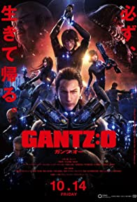 Primary photo for Gantz: O