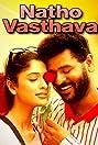 Natho Vasthava (2006) Poster