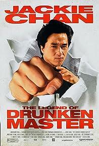 Primary photo for The Legend of Drunken Master