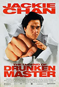 Primary photo for The Legend of Drunken Master