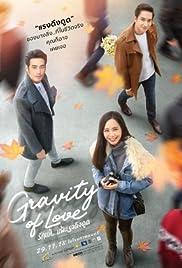 Gravity of Love Poster