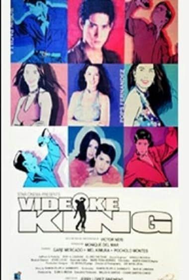 Watch Videoke King (2002)