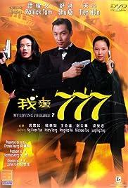Ngo oi 777 Poster