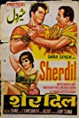 Sher Dil (1965) Poster