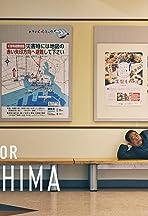 Waiting for Fukushima