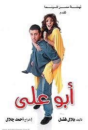Abo Ali Poster