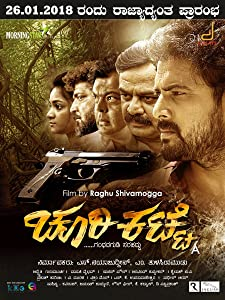 Churikatte full movie hd 1080p