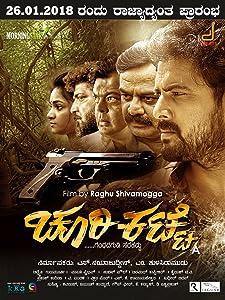 Churikatte full movie in hindi download