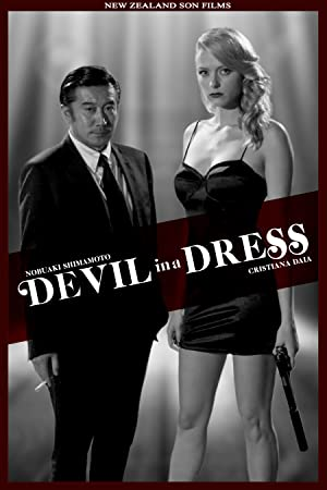 Devil in a Dress