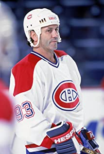 Doug Gilmour Picture