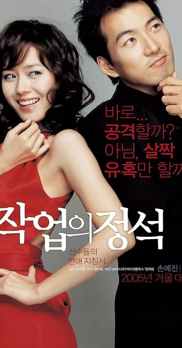 Image Jakeob-ui jeongseok