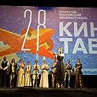 Nadezhda Ivanova, Vladislav Pasternak, Andrey Stoyanov, Kseniya Zueva, Katerina Mikhaylova, Igor Fokin, Elena Chekmazova, Danil Mozhaev, Alisa Glinka, Natalya Menshova, and Maria Zhulanova at an event for Blizkie (2017)