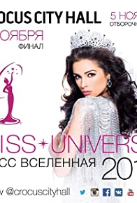 Primary photo for Miss Universe 2013