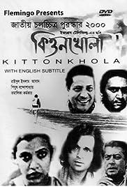 Kittonkhola Poster