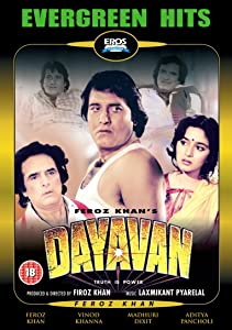 Watch best movie Dayavan by Feroz Khan [720