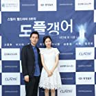 Young Man Kang and Sia Lee at an event for Doppelganger (2016)