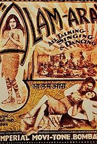 Alam Ara (1931)