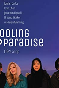Primary photo for Pooling to Paradise