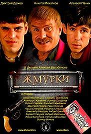 Blind Man's Bluff(2005) Poster - Movie Forum, Cast, Reviews