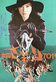 Shin joshû Sasori: 701-gô(1976) Poster - Movie Forum, Cast, Reviews