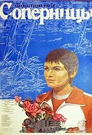 Sopernitsy Poster