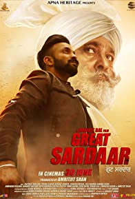 Primary photo for The Great Sardaar