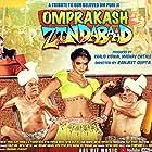 Jagdeep and Kulbhushan Kharbanda in Omprakash Zindabad (2020)