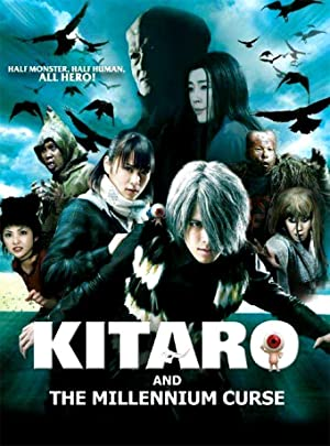 Kitaro And The Millennium Curse full movie streaming
