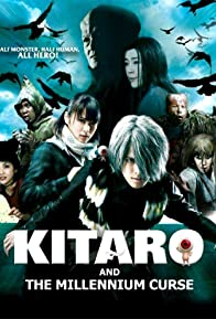 Primary photo for Kitaro and the Millennium Curse