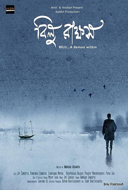 Bilu: A demon within (2017) Bengali WEB-DL - 480P   720P - x264 - 450MB   800MB - Download & Watch Online Movie Poster - mlsbd