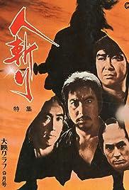 Hitokiri Poster