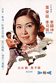 The Chinese Tiger Poster
