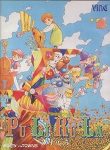 Movies downloads free mp4 Pu-Li-Ru-La Japan [360x640]