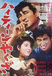 Teenage Yakuza (1962) 720p