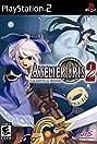 Atelier Iris 2: The Azoth of Destiny (2005) Poster