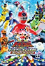 Ressha Sentai ToQger: The Movie - Galaxy Line SOS
