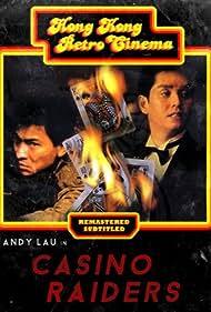 Zhi zun wu shang (1989)