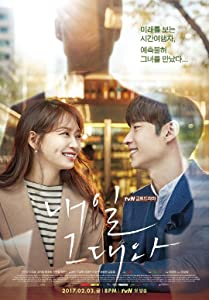 Ready movie dvdrip watch online Episode 1.7 [320p]