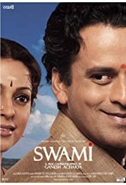 Swami Poster