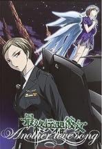 Saishû heiki kanojo: Another love song - Mission 2