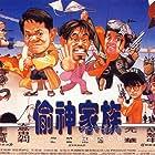 Sibelle Hu, Moon Lee, Kwong Leung Wong, Cheung-Yan Yuen, Wah Yuen, and Yukari Ôshima in Tou shen gu zu (1992)