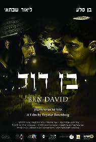 Ben David (2017)