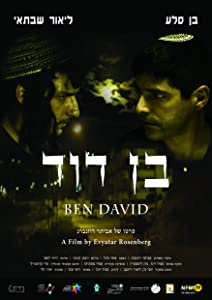 Whats a good funny movie to watch Ben David by none [iPad]