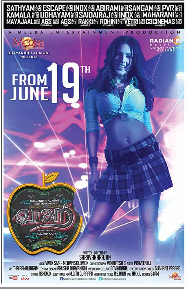 Vadacurry (2014) in Hindi