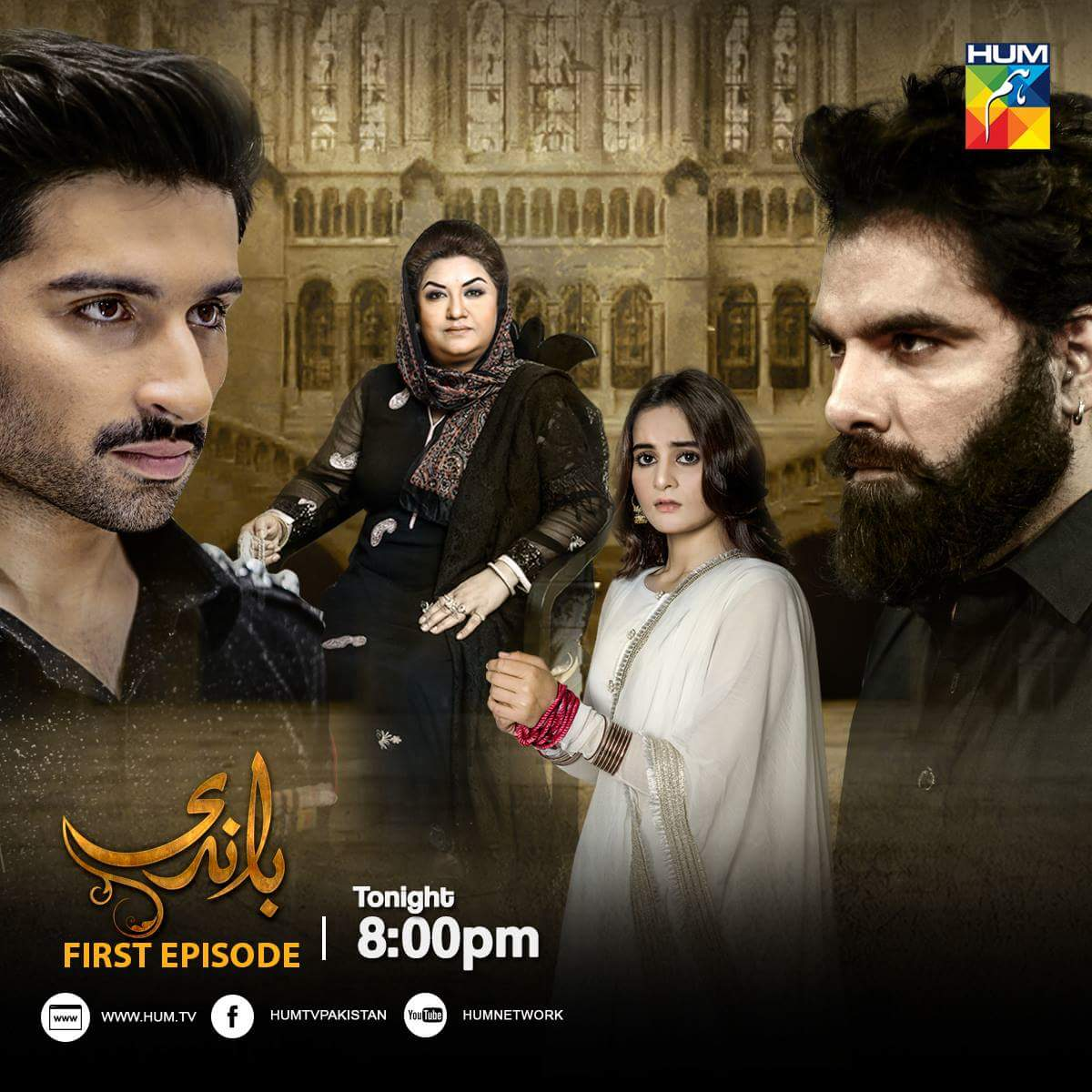 Armoured Vehicles Latin America ⁓ These Hum Tv Live Drama Baandi