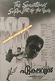 Ekalavyan Poster