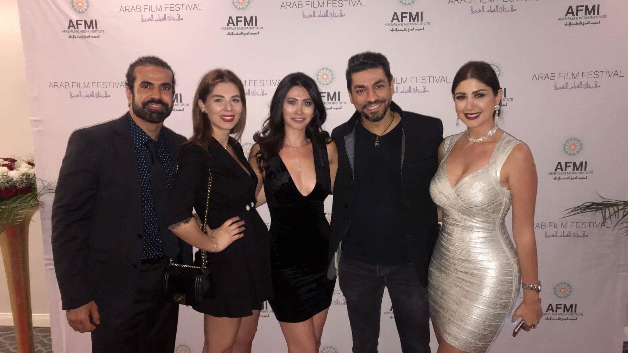 at Arab Film Festival - Los Angeles