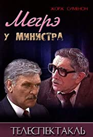 Maigret at the Minister Poster