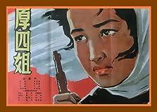 Chị Tư Hậu (1963)